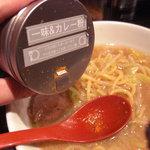 麺屋 梵天 - 卓上の一味&カレー粉をチャレンジ!!!