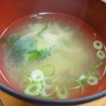ずう - 味噌汁