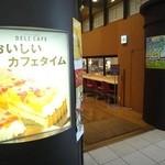 31652994 - 場所は、JR三ノ宮駅の構内北側。