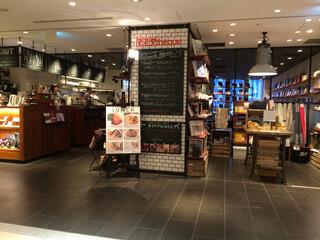カフェ&ブックス ビブリオテーク 東京・有楽町 - ルミネ3階