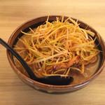31656796 - 北海道味噌 肉ネギラーメン 大盛