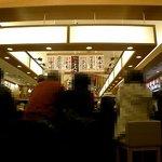 回転寿し トリトン - 回転寿し トリトン 札幌平岸店