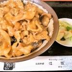 31665489 - チャップ丼750円