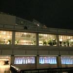 メインバー「キャプテンズバー」 - H26.10 ホテル日航東京も今年で17年目