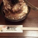 串どんとこい - 料理写真:たっちょほねく丼 650円