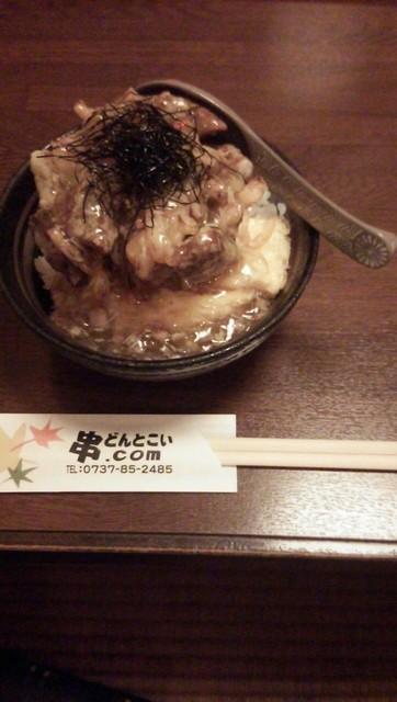 串どんとこい - たっちょほねく丼 650円