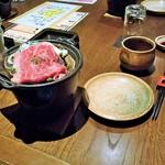 手作り料理と地酒 おと - 牛のほう葉味噌焼