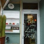 design + cafe gallery Little party -