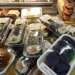 Food Pantry -