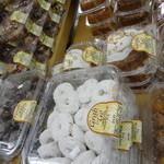 Food Pantry - 最後まで購入を迷った白いドーナツ