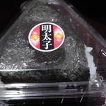 びんむぎ - 明太子おにぎり150円