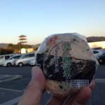 吉備サービスエリア 下り ショッピングコーナー - 鮭と野沢菜 165円