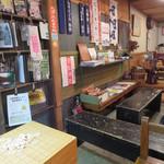 大學堂 大學丼食堂 - 店内。囲碁・将棋は無料で出来ます