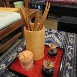 大學堂 大學丼食堂 - 箸・醤油あり