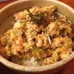 麺家くさび - ネギチャーシュー飯
