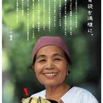 はやしのいきなり団子 - おばあちゃんが店頭でサツマイモ片手に呼び込みをしております。                             しかも、このおばあちゃん、熊本の観光ポスターにもなっている(笑)。