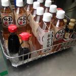 箱根 銀豆腐 -