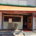 SHIP'S LOG -