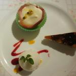 レストラン唐津迎賓館 - 季節のデザート