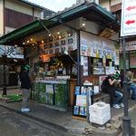 Toufudiyasagadoufusanchuu - 竹林の玄関口にあるお店