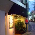 cafe moka - 夏の外観