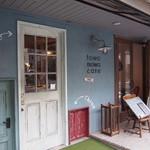トワモワカフェ - 綺麗な水色