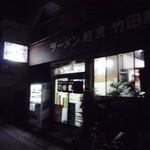 31688136 - 外観