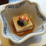 和のふ - 焼き胡麻豆腐