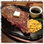エルドラド - ハーフステーキ(225g) ¥2484 ニンニクたっぷり乗せて食べるんだ!