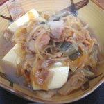 荏原食堂 - 肉ドーフ