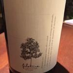 フジマル醸造所 - 今日の赤ワイン