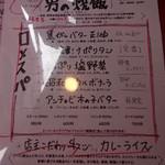 31691654 - ≪朝日食堂@六本木≫