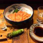 みやぎ - 川魚ヤマメの刺身は脂がのってて絶品!♪。奥多摩産のわさびをすって頂きますv。奥多摩の酒蔵、澤乃井のお酒とぴったりv。