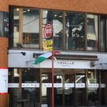 Dining Piacere - 2014.1018 2階は家族亭に