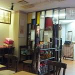韓流茶房 - 店内
