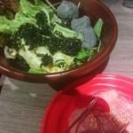焼肉 IWA - 名物岩サラダと上タン塩