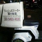31697696 - デリバリ用のバイク