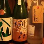 31697917 - 日本酒