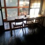 喫茶室 豆灯 - 店内4
