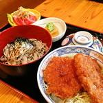 ソースカツ丼・そば きりの実 - ソースカツ丼と椀そばセット