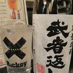 ばあば - シュワッ酎!                             熊本名産・球磨焼酎(米焼酎)を炭酸で割ったものだそうです。                             ほっほー♪                             シュワシュワ&米の風味があっていいですね。
