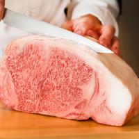 ステーキ そらしお - 仙台牛サーロイン