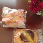 31701520 - ジャンボシュー&ワッフル(クッキー&チョコ)