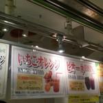 マメカ - ☆2014.10店頭☆
