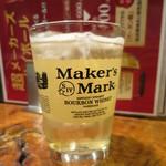 勝元 - Maker's Mark ハイボール (2014/10)