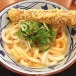 丸亀製麺 - かま玉&チク天❗️