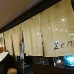 Zen -