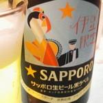 31704466 - 伊豆限定ビール