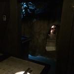 京極忍びの里 -