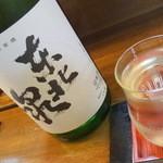 浜作 - 日本酒2杯目は「東北泉」ひやおろし 八反錦(高橋酒造、山形県)0.7合600円!